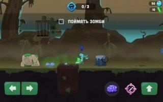 Zombie Catchers 1.30.7
