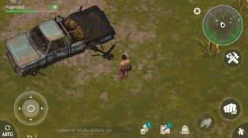 Last Day on Earth - Survival 1.17.2