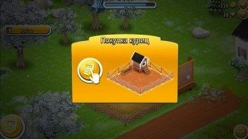 Hay Day 1.48.149