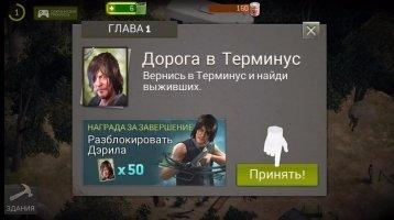The Walking Dead No Man's Land 2.8.0.13