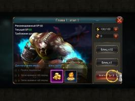 Legacy of Discord 2.3.1