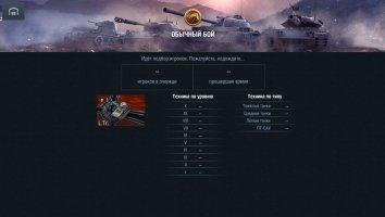 World of Tanks Blitz 7.5.0.441