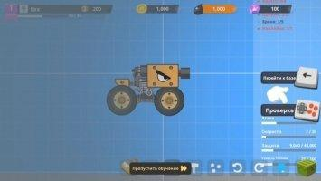 Super Tank Rumble 4.6.4