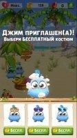 Angry Birds Match 4.3.1