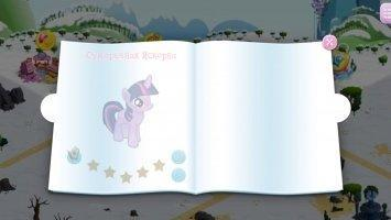 MY LITTLE PONY 6.7.0j