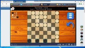 Checkers Online 2.7