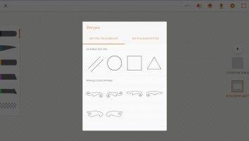 Adobe Illustrator Draw 3.6.7