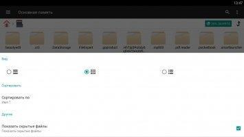 File Manager 2.5.0