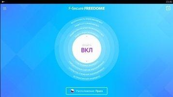 F-Secure Freedome VPN 2.5.16.8640