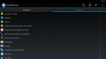 Disable Service 1.6.5