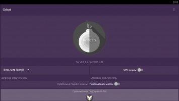 Orbot - Proxy with Tor 16.4.0