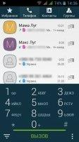 True Phone Dialer & Contacts 2.0.15