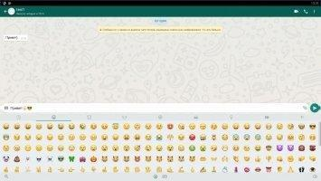 Emoji Switcher 2.1.8