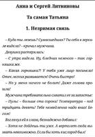 Liters (Read for free) 3.3