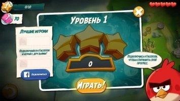 Angry Birds 2.43.0