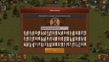 Forge of Empires 1.191.20