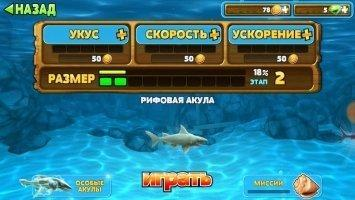 Hungry Shark Evolution 7.6.0