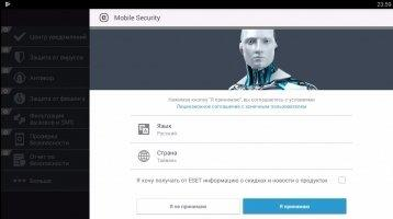 ESET Mobile Security 6.2.14.0