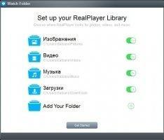 RealPlayer Cloud Скриншот 1
