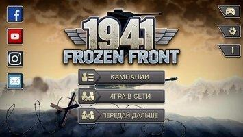 1941 Frozen Front Скриншот 1