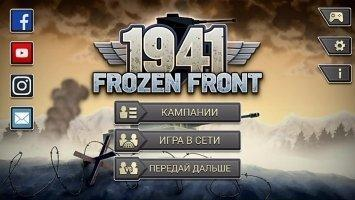 1941 Frozen Front Скриншот 2