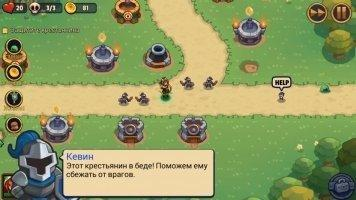Realm Defense - Hero Legends TD Скриншот 6