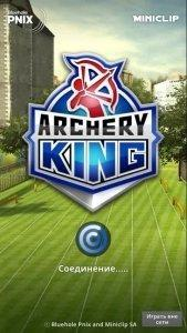 Archery King для Android - Скриншот 1