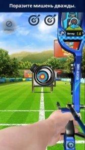 Archery King для Android - Скриншот 2
