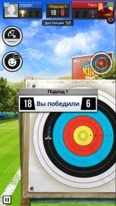 Archery King для Android - Скриншот 8