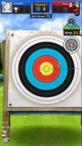Archery King для Android - Скриншот 9