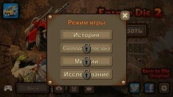 Earn to Die 2 Скриншот 1