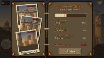 Earn to Die 2 Скриншот 11