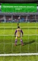 Football Strike - Multiplayer Soccer Скриншот 5
