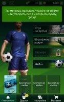 Football Strike - Multiplayer Soccer Скриншот 8
