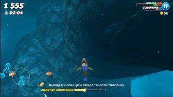 Hungry Shark World Скриншот 10