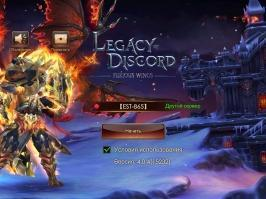 Legacy of Discord Скриншот 1