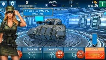 Iron Tanks Скриншот 2