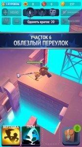Nonstop Chuck Norris для Android - Скриншот 11
