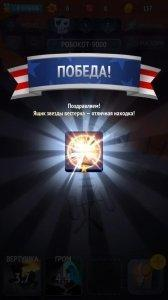 Nonstop Chuck Norris для Android - Скриншот 12