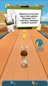 Rabbids Crazy Rush для Android - Скриншот 7