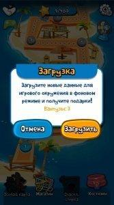 Rabbids Crazy Rush для Android - Скриншот 10