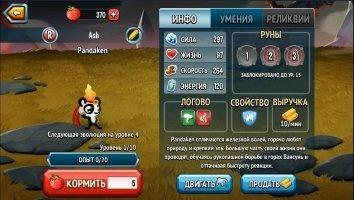 Monster Legends Скриншот 7
