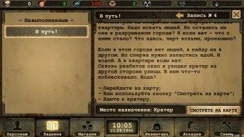 Day R Survival Скриншот 4