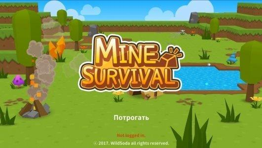 Mine Survival для Android - Скриншот 1