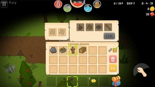 Mine Survival для Android - Скриншот 10