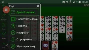 250+ Solitaire Collection Скриншот 5