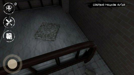 Eyes - The Horror Game для Android - Скриншот 3
