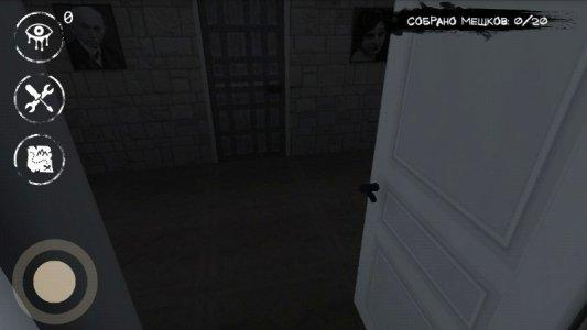 Eyes - The Horror Game для Android - Скриншот 4