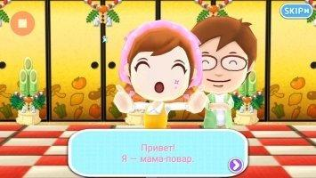 COOKING MAMA Let's Cook! Скриншот 3