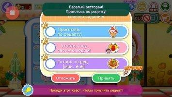 COOKING MAMA Let's Cook! Скриншот 7